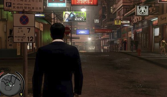 Sleeping Dogs Features