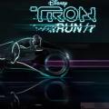 TRON RUNr Disc Extender Bundle