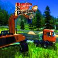 Demolish And Build Company 2017