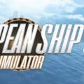 European Ship Simulator Remastered
