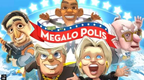 Megalo Polis