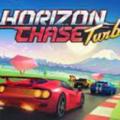Horizon Chase Turbo One Year Anniversary Edition