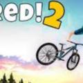 Shred 2 v1 4