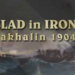 Clad Iron Sakhalin 1904
