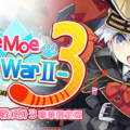 Moe Moe World War Ii 3 Deluxe Edition