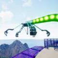 Ride Op Thrill Ride Simulator