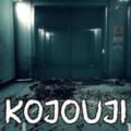 Kojouji
